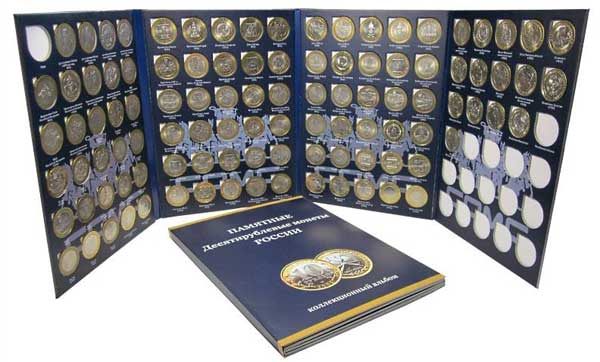 Альбом для монет с открытыми ячейками