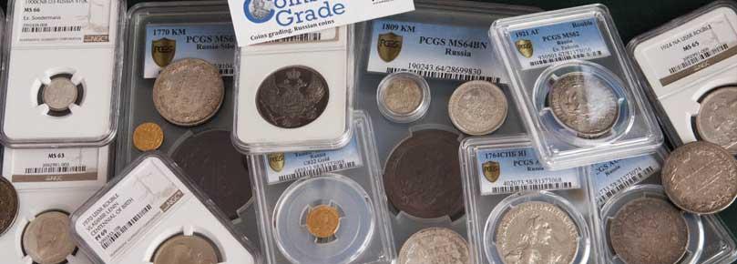 Слабы для монет