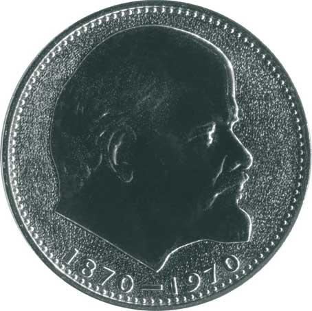 1 рубль 1970Сто лет со дня рождения В.И. Ленина htdthc