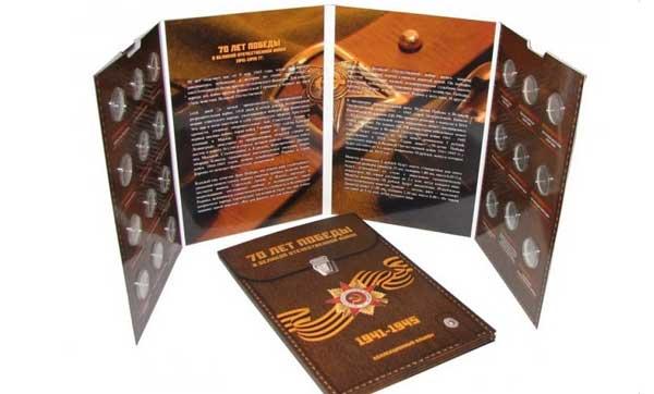 Блистерный (капсульный) альбом планшет для монет
