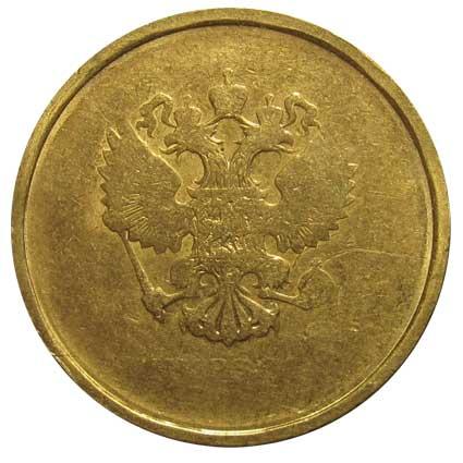 10 рублей не прочеканены надписи и часть орла