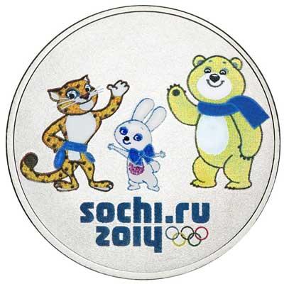 25 рублей 2012 Сочи-2014. Талисманы игр (цветная) реверс
