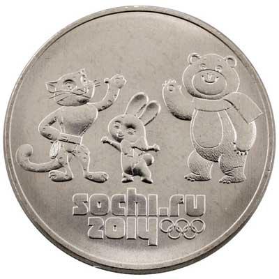 25 рублей 2014 Сочи-2014. Талисманы реверс