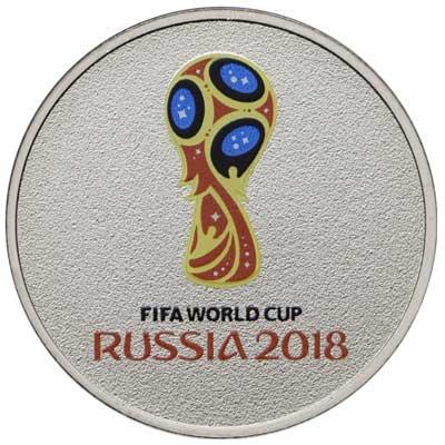 25 рублей 2018 Чемпионат мира по футболу FIFA 2018. Эмблема (цветная) реверс