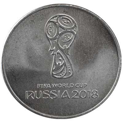 25 рублей 2018 Чемпионат мира по футболу FIFA 2018. Эмблема реверс