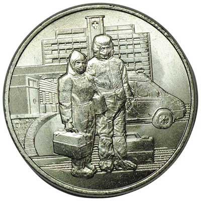 25 рублей 2020 Самоотверженный труд медицинских работников (медики) реверс