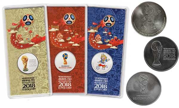 монеты 25 рублей фифа