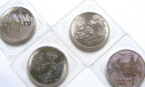 25 рублей Сочи 2014 в блистере