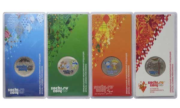 цветные монеты Сочи-2014