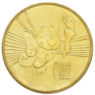 10 рублей 2013Универсиада в г. Казани. Талисман