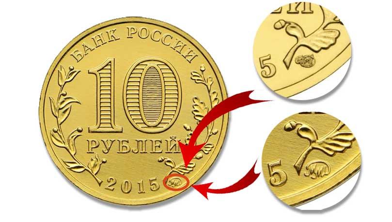 Аверс юбилейной монеты России номиналом 25 рублей